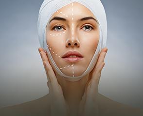 Пластическая хирургия дешево пластическая хирургия пермь лицо челюсть